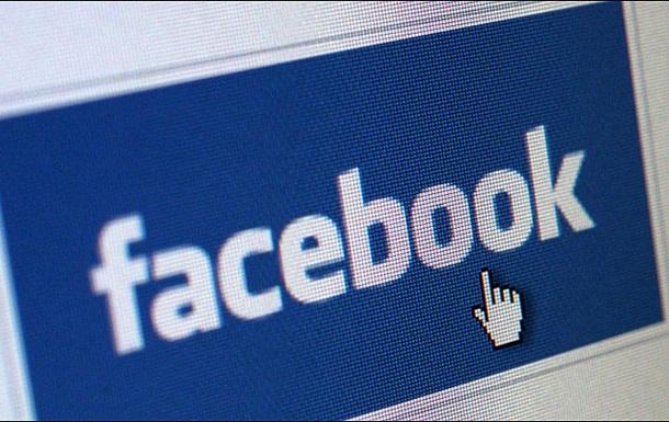 Facebook запустил Paper - приложение для чтения новостей