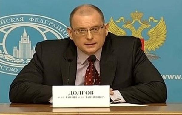Представитель МИД РФ требует оценки антироссийских высказываний лидеров украинской оппозиции