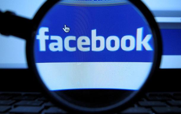 Facebook празднует свое десятилетие