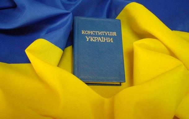 ПР не будет голосовать за возврат Конституции 2004 года - Царев