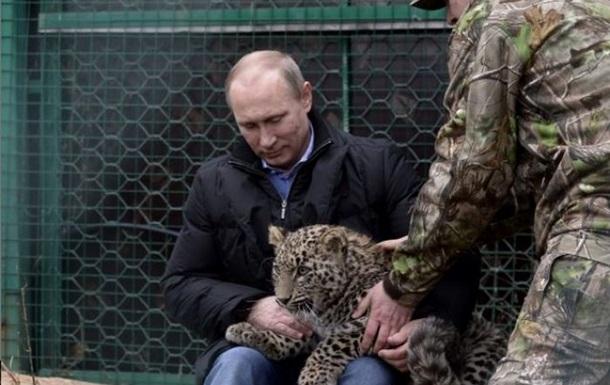 Путин вошел в клетку с леопардом