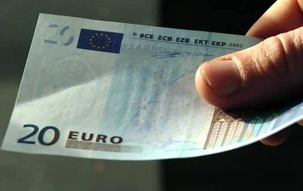 Евро на  Forex демонстрирует нисходящую коррекцию  к рублю