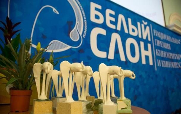 Географ глобус пропил признан лучшим фильмом премии Белый слон