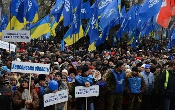 Под Радой на митинг собираются сторонники власти