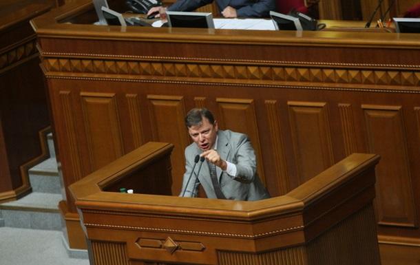Глава ВР готов поставить на голосование вопрос о роспуске парламента