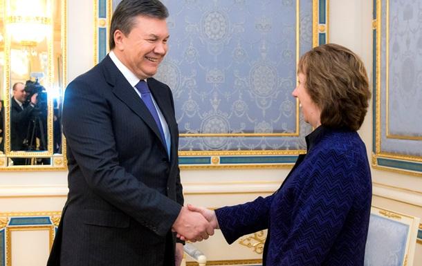 Эштон рассказала, о чем говорила с Януковичем