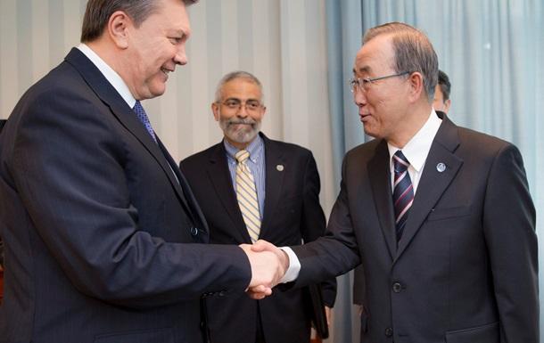 Янукович обсудил в Сочи с генсеком ООН вопросы дальнейшего сотрудничества