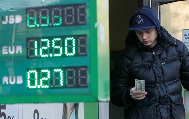 По итогам недели гривна укрепилась на уровне 8,45/8,55 за доллар