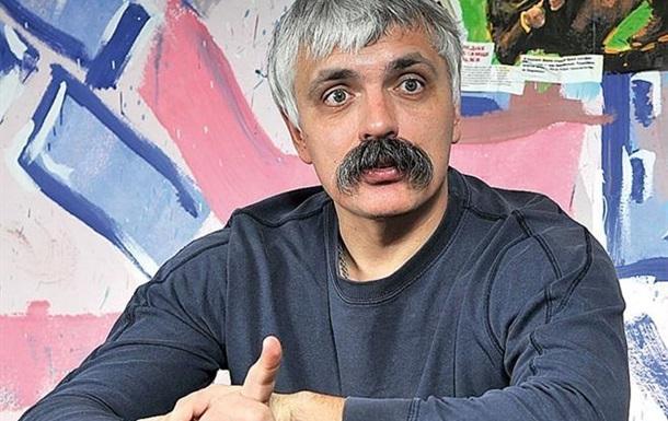 Корчинский отрицает, что был арестован в Израиле
