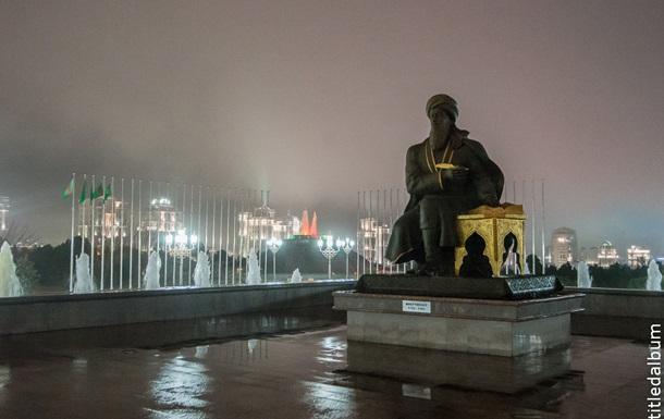 Туркмению и Узбекистан Евромайдан не беспокоит