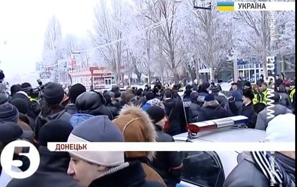 В Донецке 300 антимайдановцев не дали провести митинг оппозиции