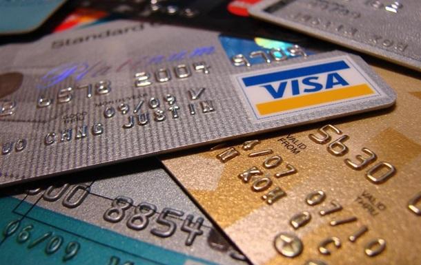 Visa International может ограничит операции по своим картам в Украине