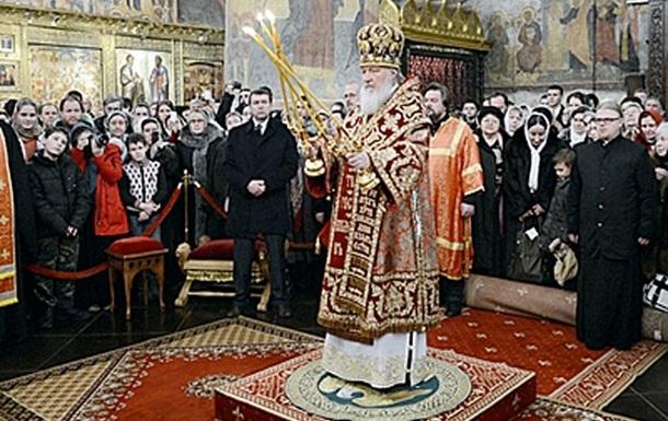 Законы о браках гомосексуалистов несут угрозу цивилизации - патриарх Кирилл