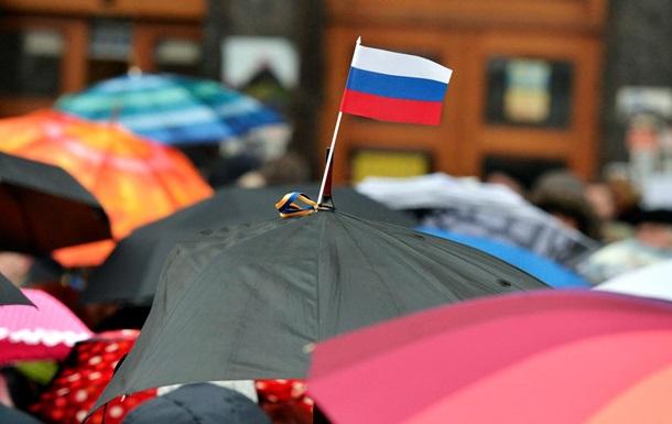На Майдане поддержали российский телеканал  Дождь