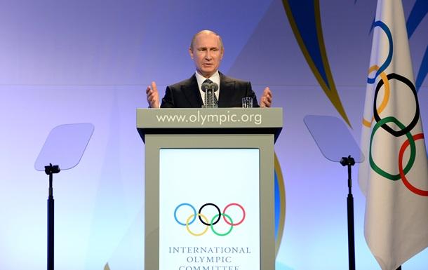 Путин ответил всем критикам Олимпиады в Сочи