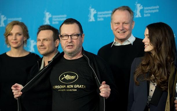 Создатели фильма Нимфоманка начали Берлинский кинофестиваль со скандала