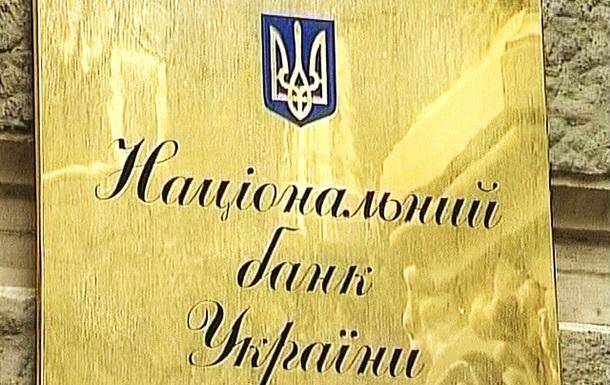 НБУ избежал введения моратория на снятие вкладов - эксперт