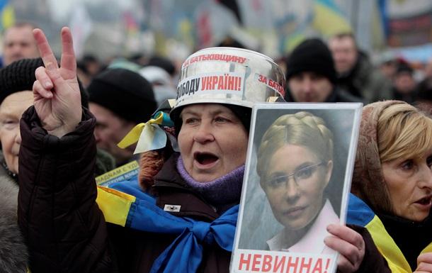 Анонсы на 11 февраля: суд по жалобе Тимошенко, пикетирование посольств, презентация Обороны Донецка