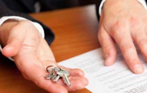 Недвижимость теперь можно зарегистрировать по почте