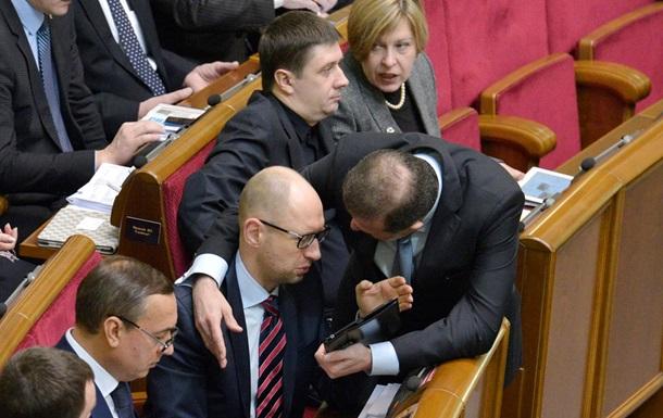 Оппозиция хочет усилить ответственность за посягательство на территориальную целостность Украины
