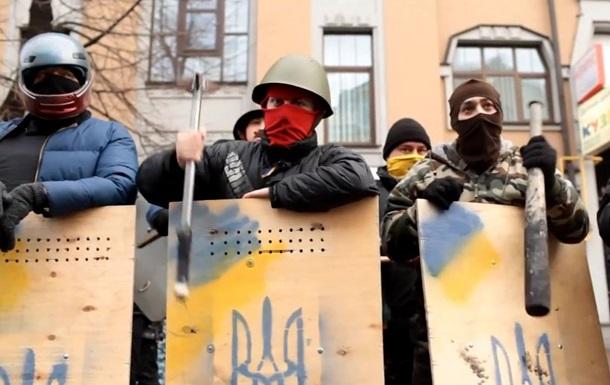 Как самооборона Майдана пикетировала Подольский райсуд