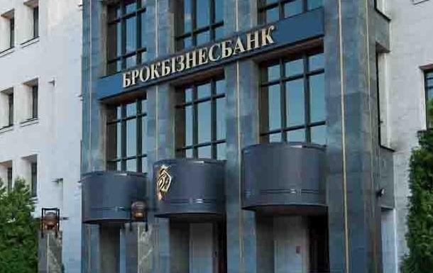 Финансовые аналитики уверены в стабильности Брокбизнесбанка