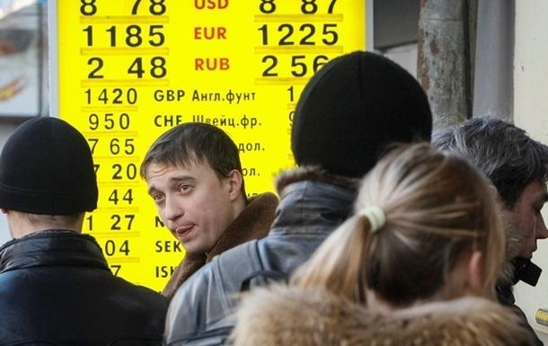Ограничения на покупку валюты будут недолгими - НБУ