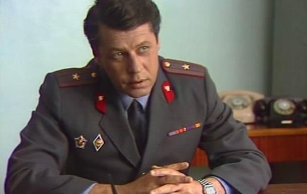 Скончался актер Георгий Мартынюк из сериала  Следствие ведут ЗнаТоКи