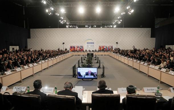 Анонсы на 14 февраля: дискуссия ОБСЕ по Украине, суд над Доктором Пи, квартиры  афганцам