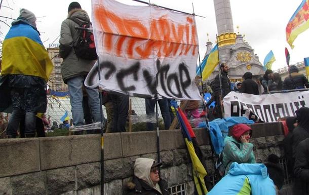 Правый сектор ждет решения вопроса с задержанными активистами