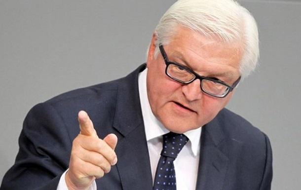 Украина находится под постоянным давлением извне – МИД Германии