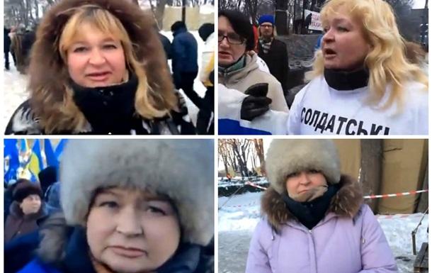 Солдатская мать, продавщица из Тернополя и киевлянка из Луганска: разоблачение подставной активистки