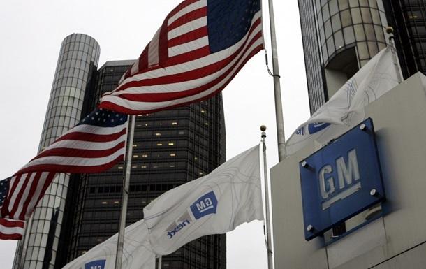 General Motors отзывает около 800 тысяч автомобилей из-за проблем с замком зажигания