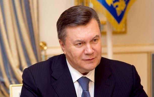 Янукович выступил за пересмотр депутатской неприкосновенности