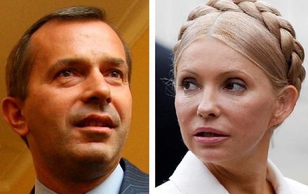 Тимошенко опровергла информацию о ее переговорах с Клюевым