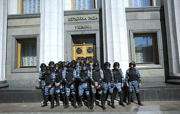 Майдан намерен 18 февраля блокировать Раду –  Батькивщина