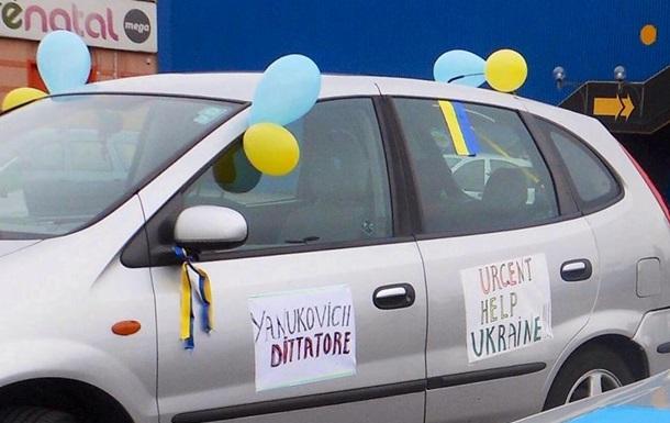 Автомайданы в поддержку Украины прошли в США, Великобритании и Италии