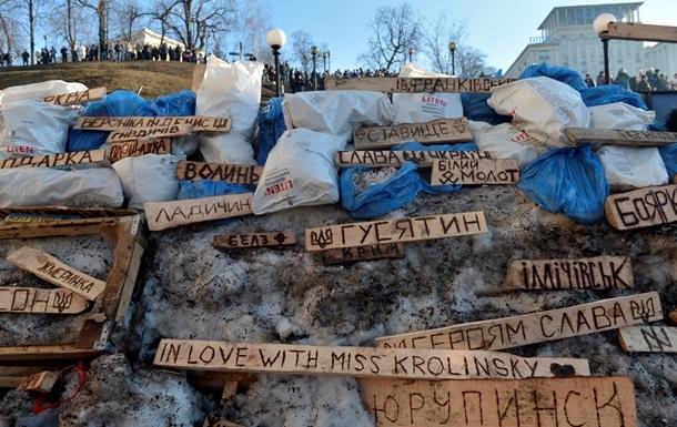 Протестующие покинули здание мэрии Киева, но остаются на баррикадах возле него