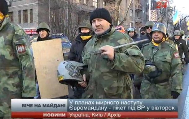 Активисты Евромайдана будут пикетировать Верховную Раду 18 февраля