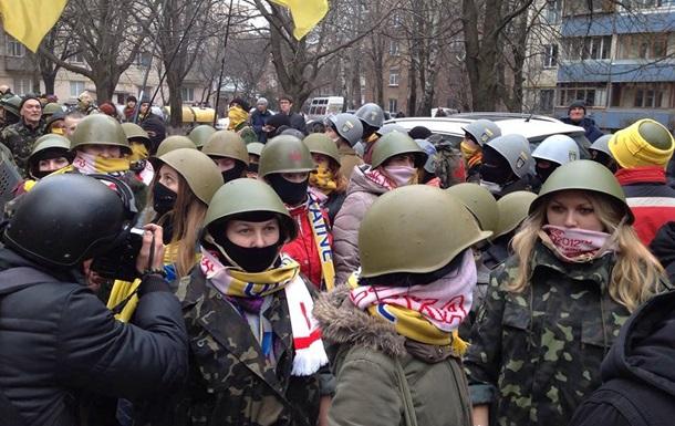 Женская сотня назвала лидеров оппозиции предателями