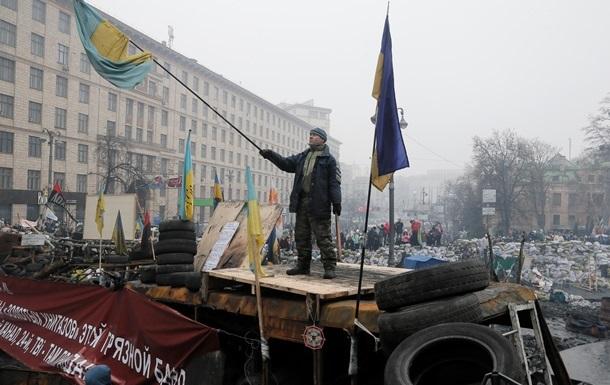 Вступил в силу Закон об амнистии активистов Евромайдана