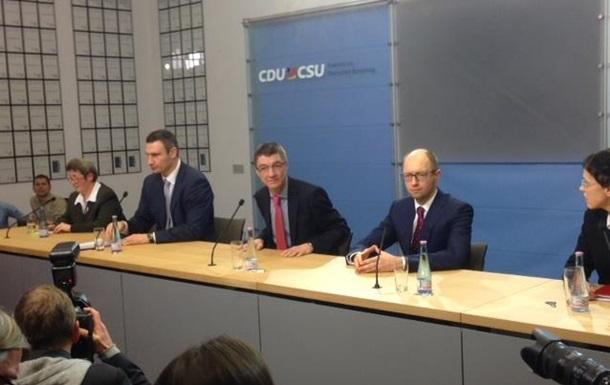 ЕС готов предоставить финпомощь новому правительству Украины  - Яценюк