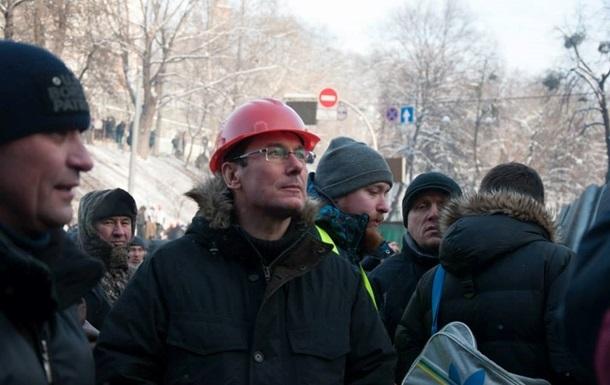 Митингующие не планируют штурмовать Раду  - Луценко