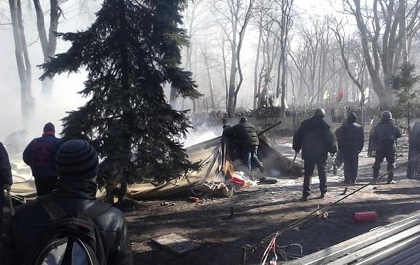 Зіткнення мітингувальників з міліцією почалися в Маріїнському парку