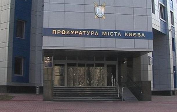 Прокуратура Киева внесла ходатайства об амнистии 71 человека