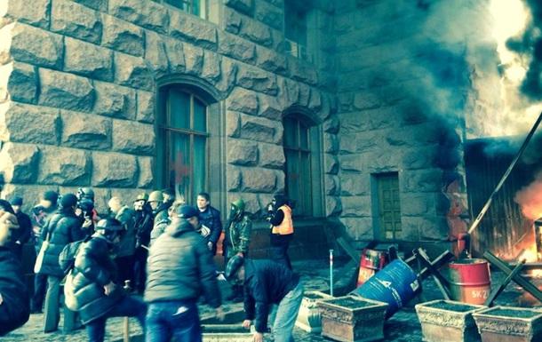 Митингующие снова захватили здание КГГА