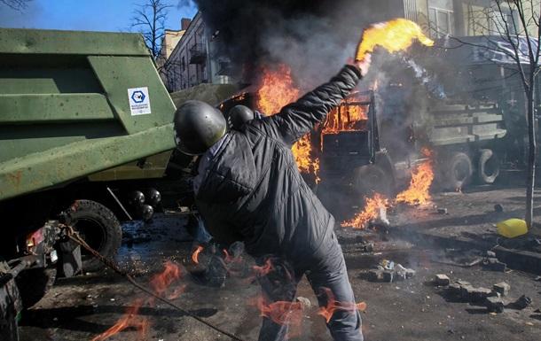Главы СБУ и МВД дают активистам время до 18.00 чтобы прекратить беспорядки - заявление