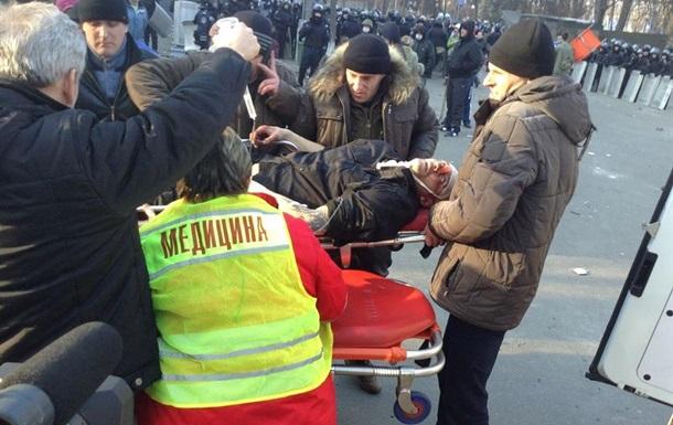 Госпитализировано 17 человек, 22 оказана медицинская помощь - КГГА