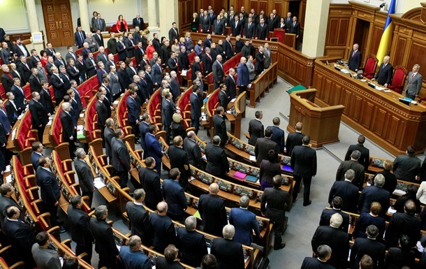 Законопроекты по возвращению Конституции 2004 не поддержало необходимое количество депутатов - служба ВР