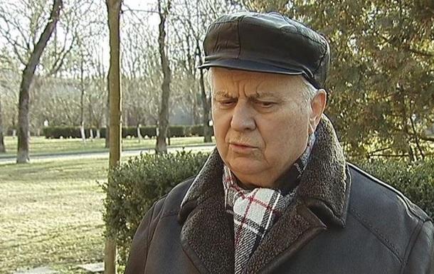 Кравчук: Лидеры оппозиции должны призвать митингующих прекратить вооруженное противостояние